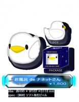 item29.png