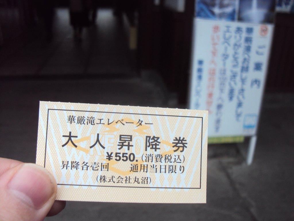 2016_0811.jpg
