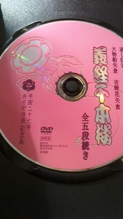 20151229 義経千本桜DVD