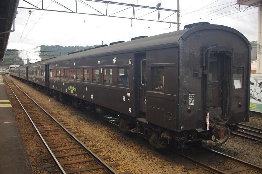 IMGP0144 (2)