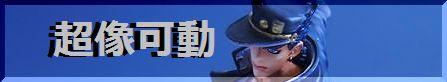 CIMG0270_20121226125816_20160310121251973.jpg