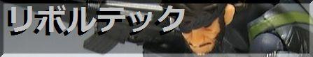 CIMG0948_20131117132155fd4_20160308032401191.jpg