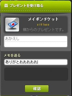 Maple160312_151131 (2)