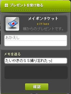 Maple160312_151146 (2)