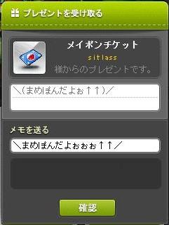 Maple160312_151155 (2)