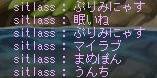Maple160312_045755 (2)