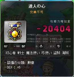 Maple160317_190755 (2)