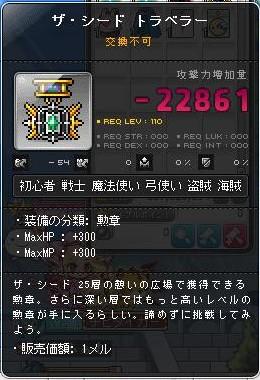 Maple160320_225741 (2)