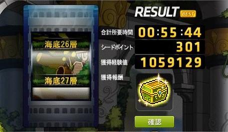 Maple160320_231052 (2)