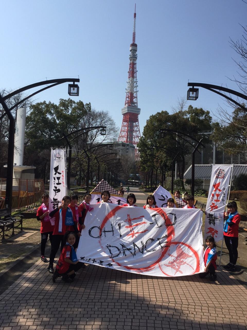 東京マラソン応援イベント01
