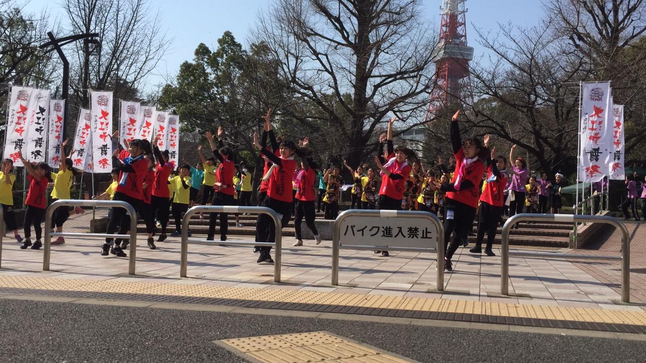 東京マラソン応援イベント02