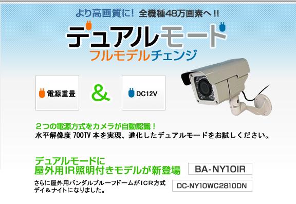 dual-dataV2.jpg