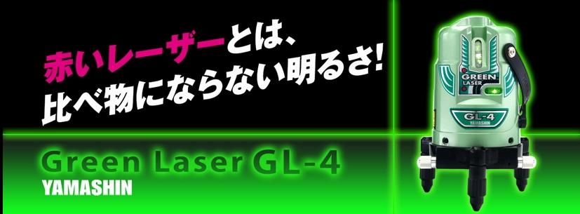 gl-4-w3.jpg