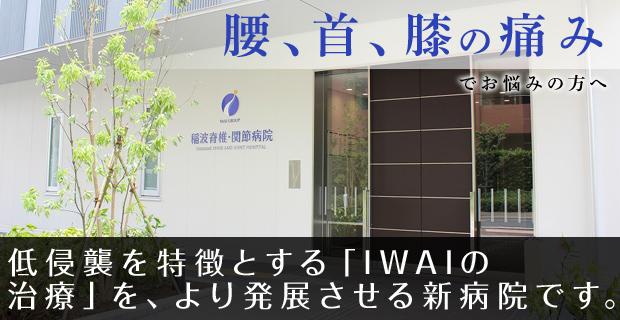 inanami-hp.jpg