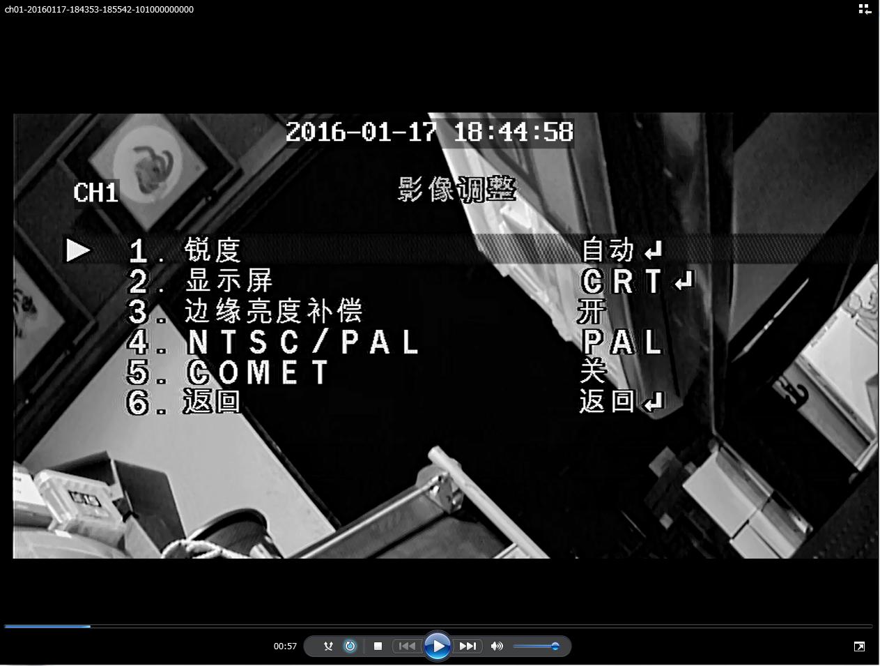 ir-china-160117-kguarddvr.png