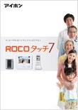 roco1.jpg