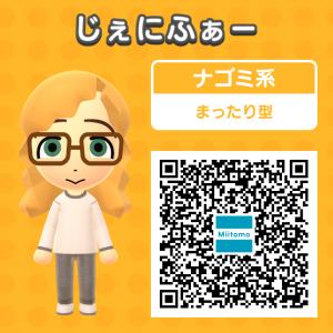 Miitomo コード