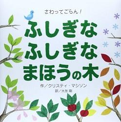 husiginabook