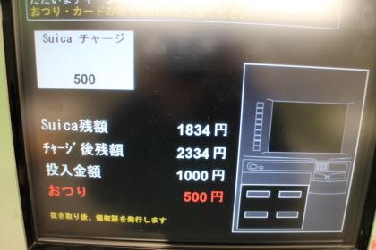 IMG_8949.jpg