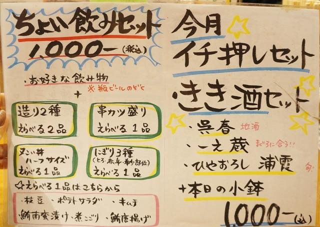 DSC00200_20160201115644337.jpg