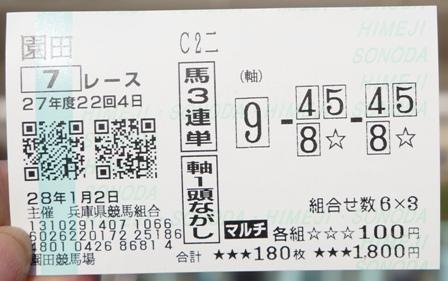 DSC06207_201601041132555d8.jpg