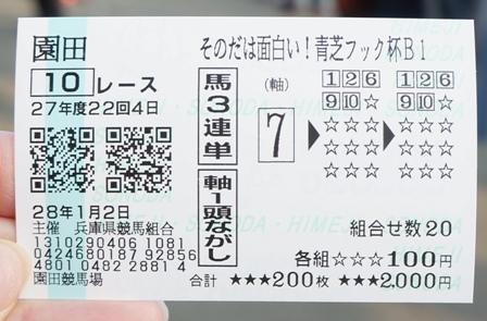 DSC06301_20160104113623bd9.jpg
