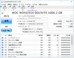 「WD10J31X」のCrystalDiskInfoの結果