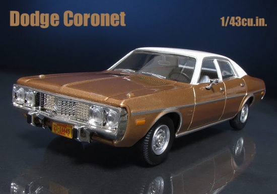 WhiteBox_73_Dodge_Coronet_1.jpg