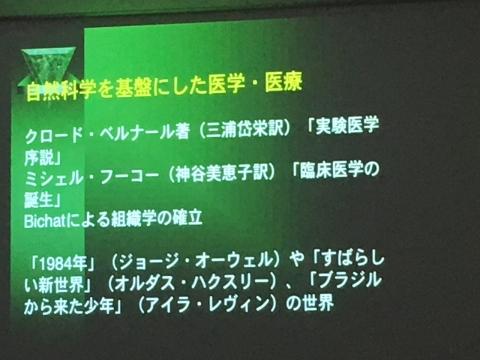 2016-02-13_14-10-15.jpg