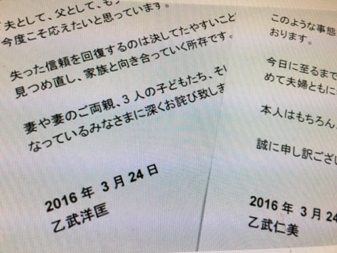 2016-03-27_16-21-39.jpg