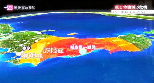 グラフィックス1放射能56
