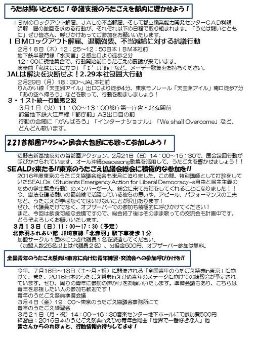 東京レポート70