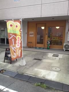ショップ玄関