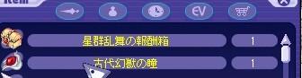 TWCI_2016_2_22_0_18_23.jpg