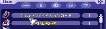 TWCI_2016_2_22_0_18_25.jpg