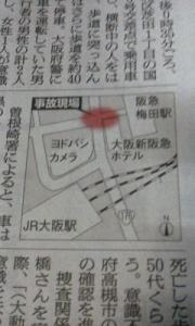 160226_梅田で車が