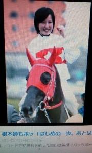 160325_女性騎手初勝利