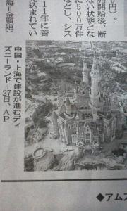 160330_上海ディズニーランド