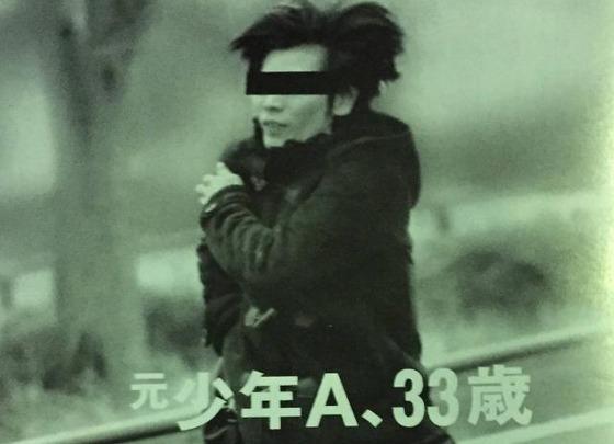 a1d239ac-s.jpg