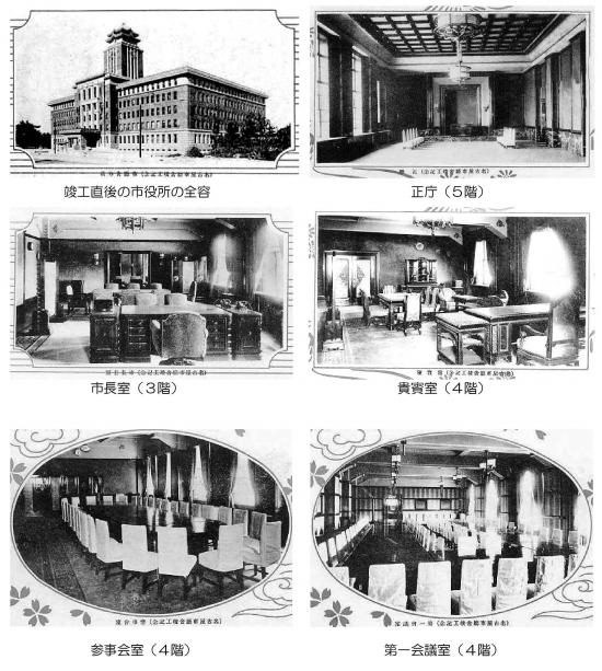 市役所の内部施設