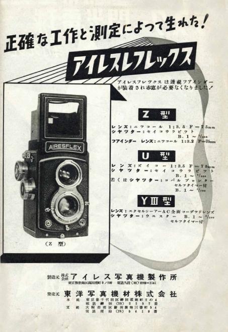 Asahi52.jpg