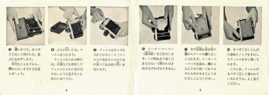 Fujipet-004.jpg