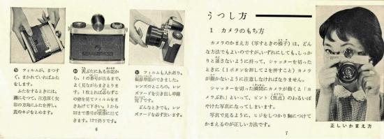 Fujipet-005.jpg
