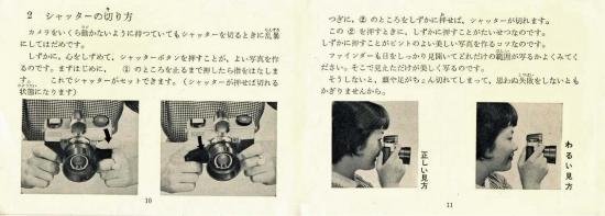 Fujipet-007.jpg