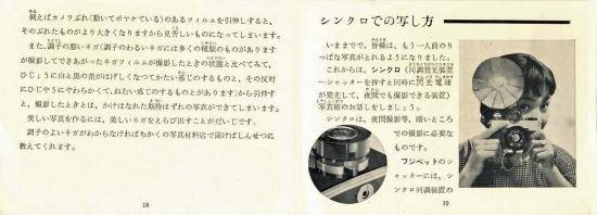 Fujipet-011.jpg