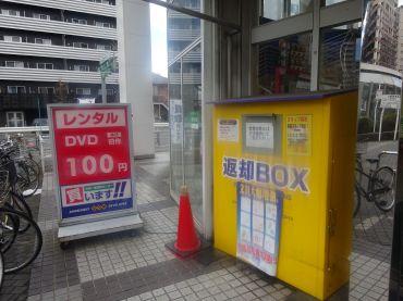 mini_DSC03894.jpg