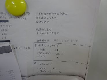 mini_DSC03978.jpg