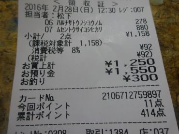 mini_DSC04002.jpg