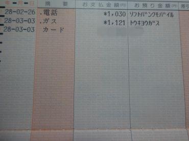 mini_DSC04100.jpg