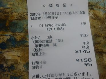 mini_DSC04291.jpg